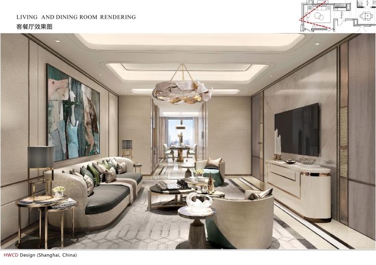 南京金茂府140户型精装修样板间设计方案