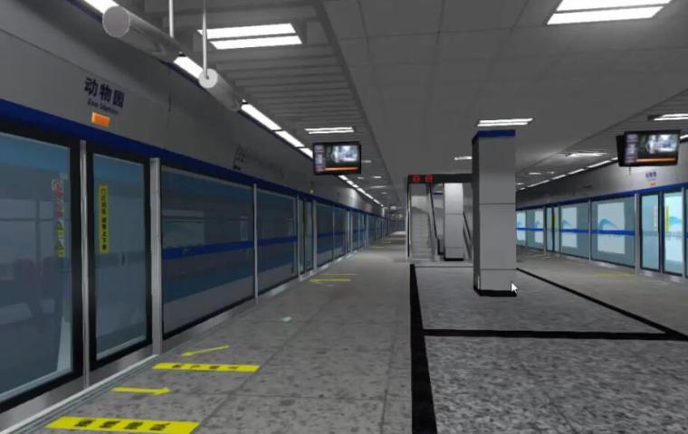 地铁轨道交通工程BIM实践与规划