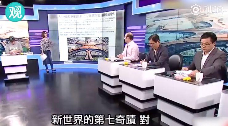 北京大兴机场首日通航,提前献礼建国70年_3