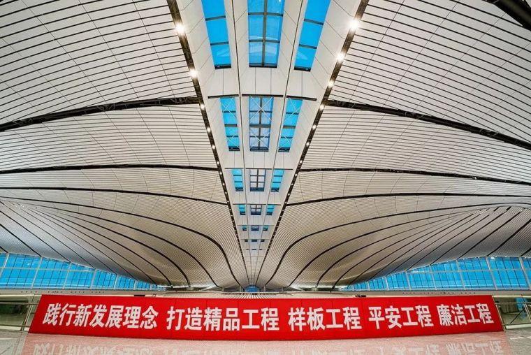 北京大兴机场首日通航,提前献礼建国70年_18