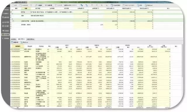 BIM应用落地的全过程指导案例_23