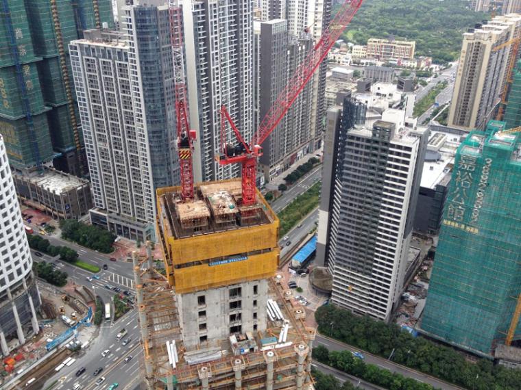 超高层建筑施工培训讲义PPT(106页,图文)