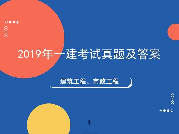 未命名_自定义px_2019.09.27 (1)