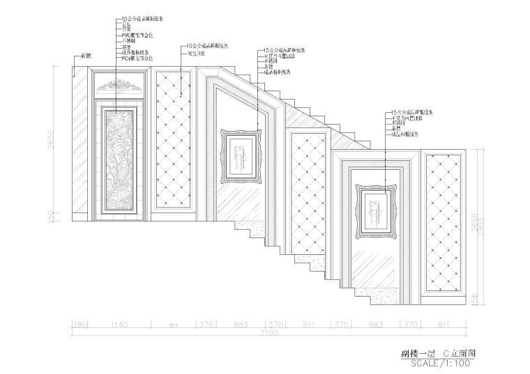 副楼楼梯立面图