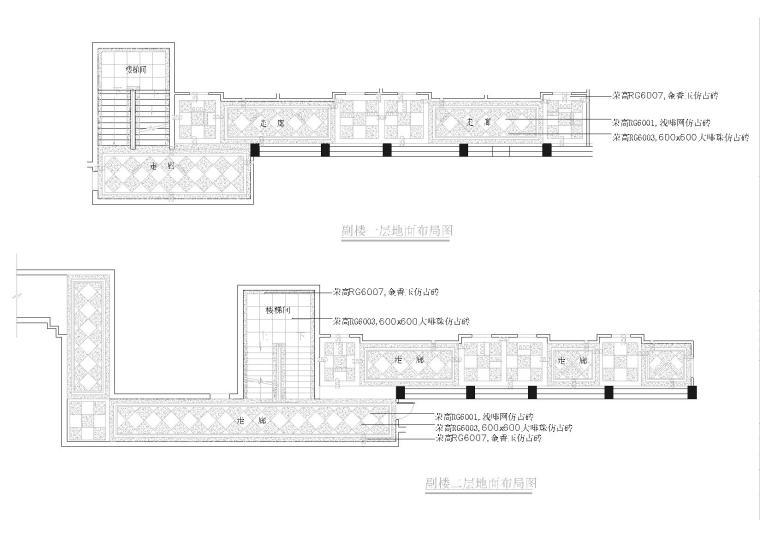 副楼一层二层走廊地坪图