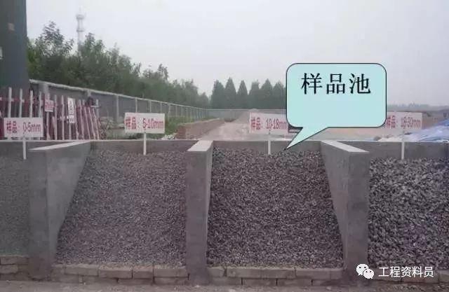 水泥稳定碎石基层精细化施工管理_12