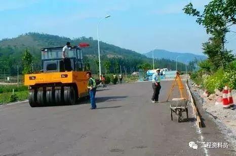 水泥稳定碎石基层精细化施工管理_25
