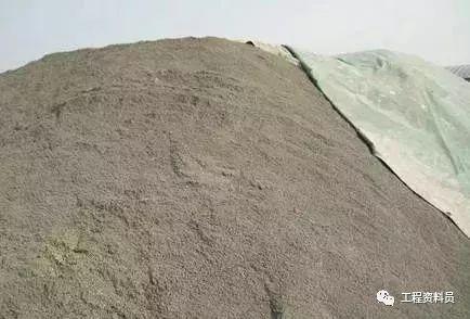 水泥稳定碎石基层精细化施工管理_11