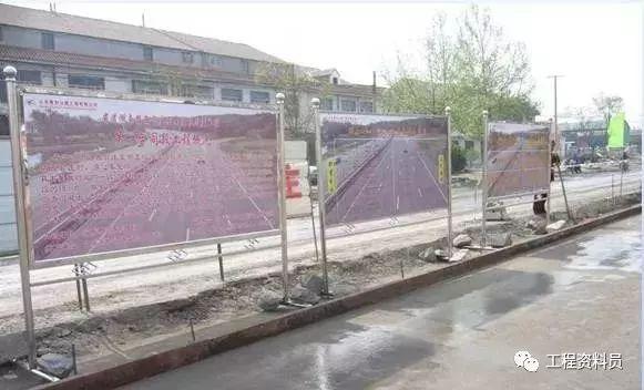 水泥稳定碎石基层精细化施工管理_20