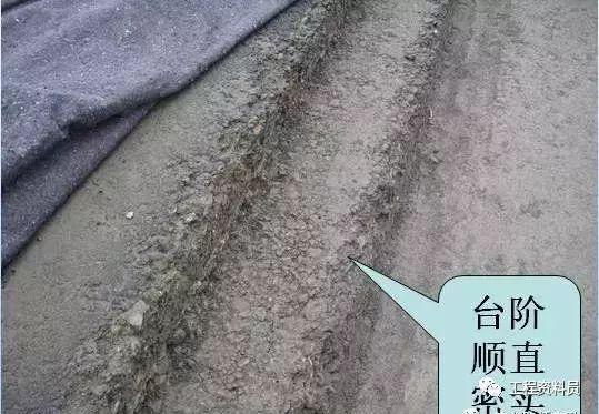 水泥稳定碎石基层精细化施工管理_47