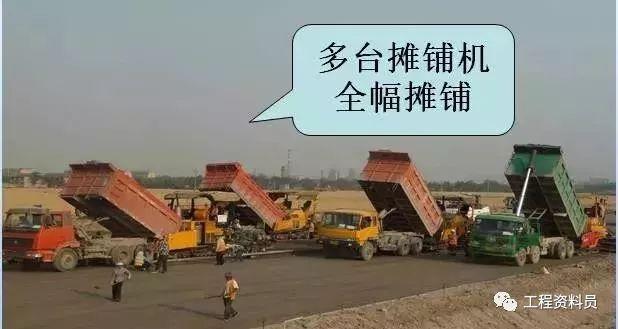 水泥稳定碎石基层精细化施工管理_26