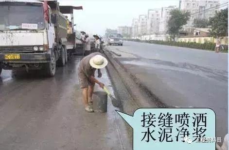 水泥稳定碎石基层精细化施工管理_51