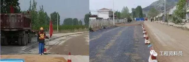 水泥稳定碎石基层精细化施工管理_56