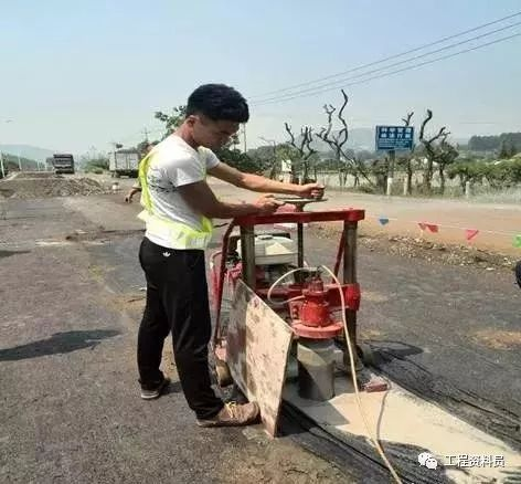 水泥稳定碎石基层精细化施工管理_54