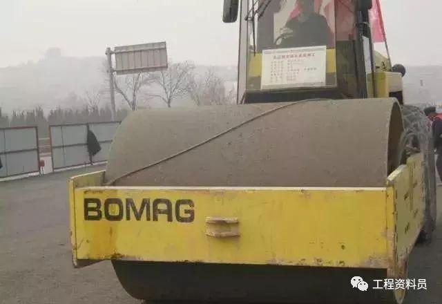 水泥稳定碎石基层精细化施工管理_39