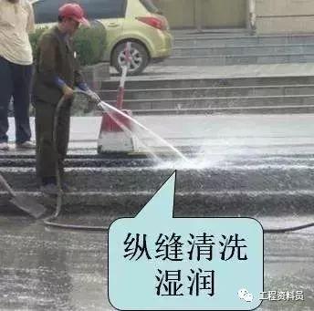 水泥稳定碎石基层精细化施工管理_50