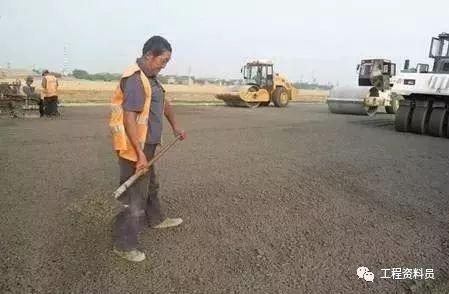 水泥稳定碎石基层精细化施工管理_31
