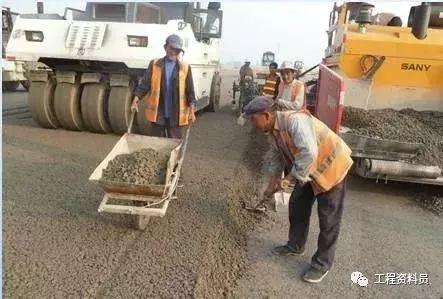 水泥稳定碎石基层精细化施工管理_30