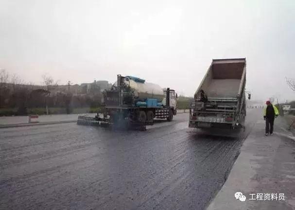 水泥稳定碎石基层精细化施工管理_60