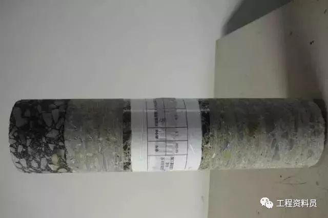 水泥稳定碎石基层精细化施工管理_66