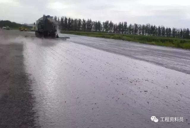 水泥稳定碎石基层精细化施工管理_59