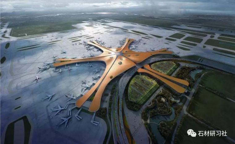 来~看看北京大兴国际机场石材铺的怎么样?