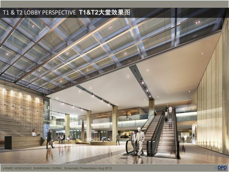 办公空间概念设计汇报资料下载-万科上海虹桥办公室公共部位方案汇报