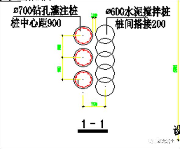 基坑支护干货合集及方案60套_16