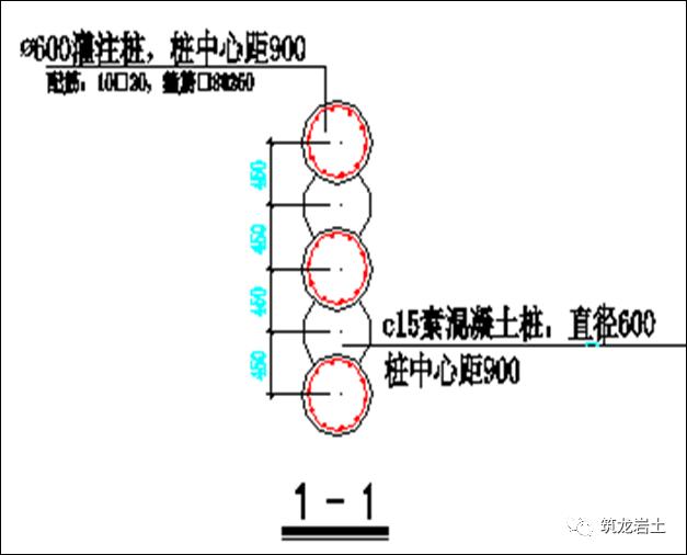 基坑支护干货合集及方案60套_18