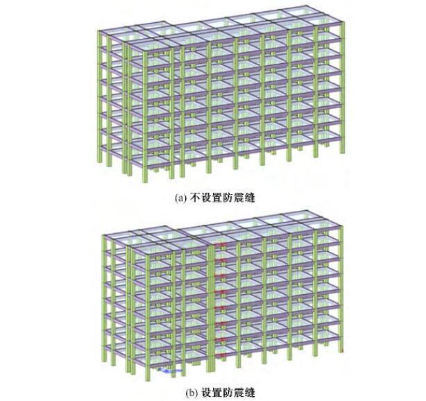 防震缝设置对平面不规则RC框架抗震性能影响
