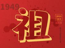 盛世中华丨中国传统建筑风格