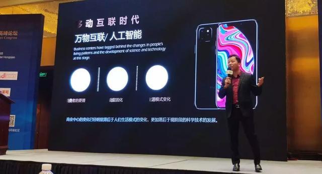 派沃设计臧涛受邀出席第八届GBE商业综合体