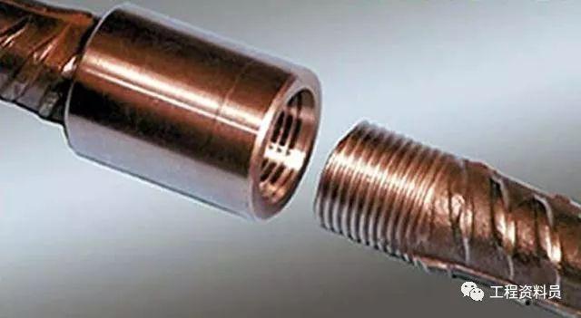 详细讲解:钢筋直螺纹连接施工工艺
