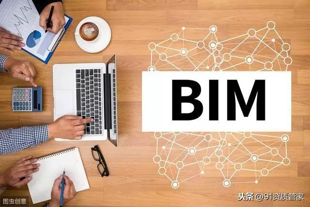 BIM技术时代到来,对监理人员的影响你知道