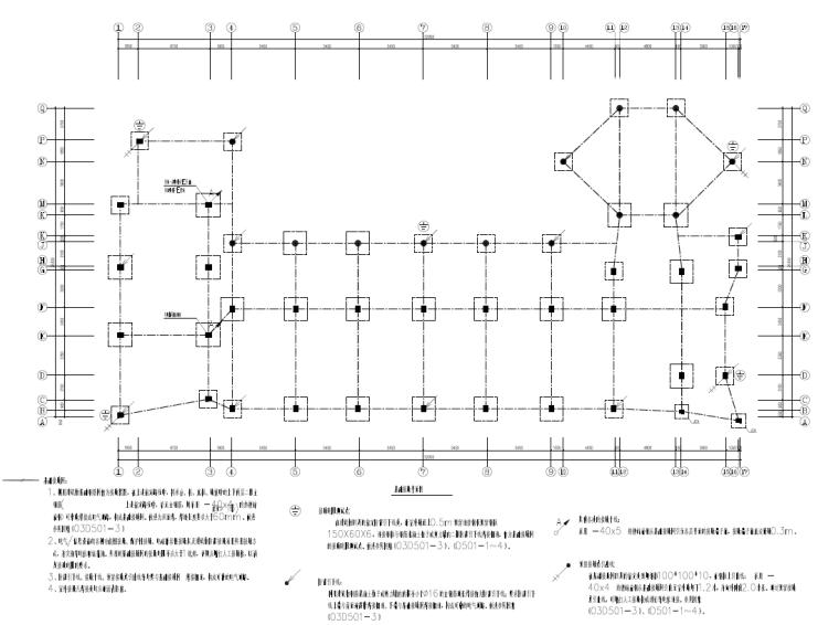 深圳超高层住宅及配套幼儿园电气施工图