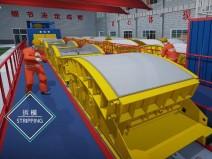 盾構管片構造、設計、制作與施工技術