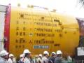 盾构施工关键技术、质量控制及其发展