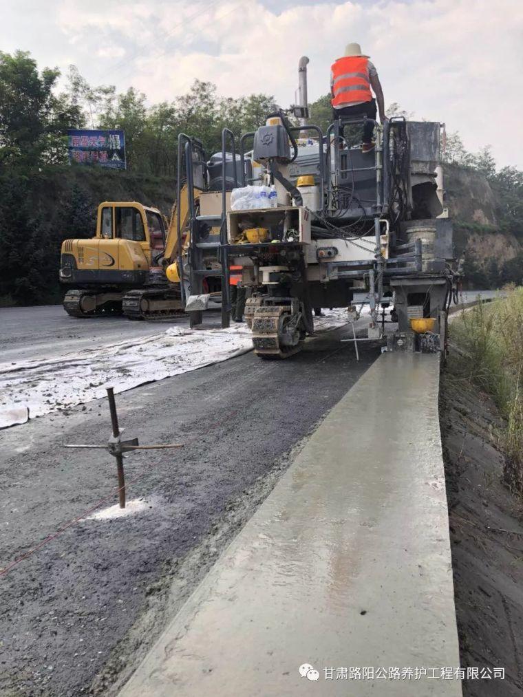 市政道路路缘石施工技术