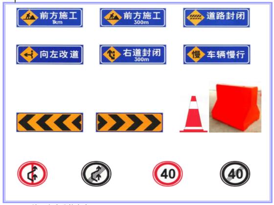 机场交通信号系统工程施工组织方案