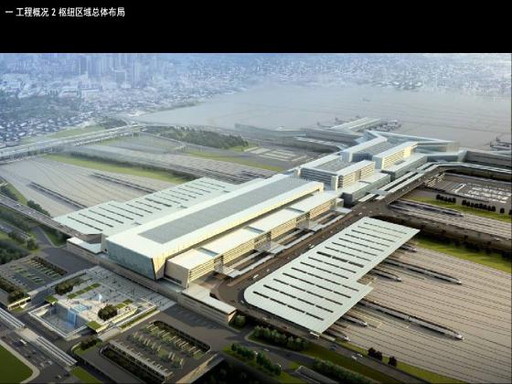 交通标志标线设计实例介绍上海虹桥枢纽