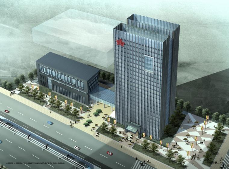 [江苏]高层临街景枫科技办公楼建筑方案文本