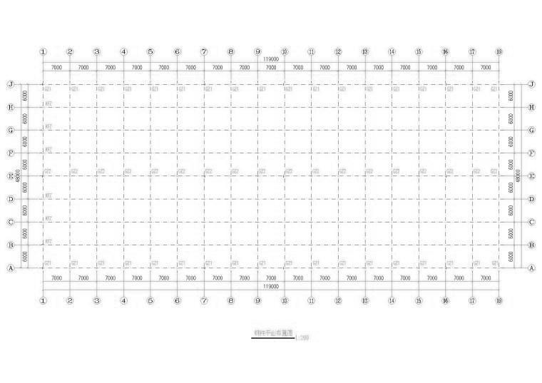 24米跨钢结构厂房结构施工图