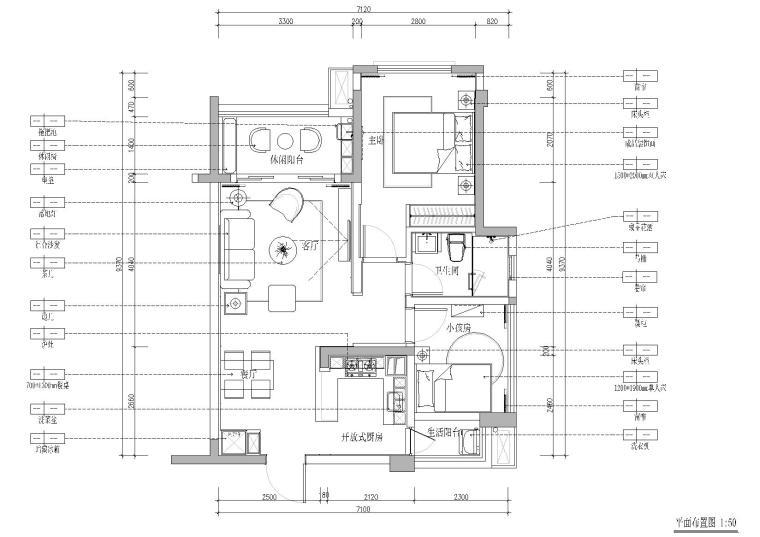 [广东]华日·城市理想样板房施工图+3d模型