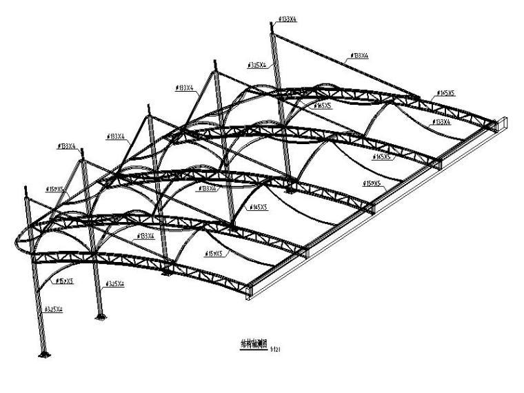 遮雨棚膜结构施工图(遮棚膜,2013)