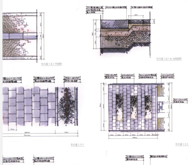 景观手绘扩初设计文本(PDF+492页)