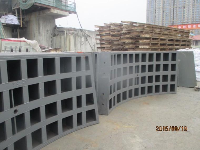 地铁区间隧道施工泥水平衡盾构施工工艺