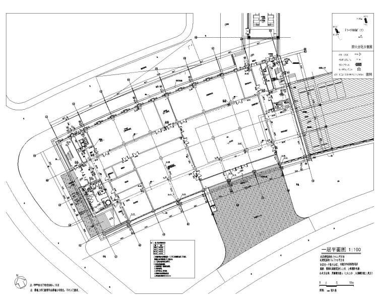 江苏启东市档案馆给排水设计施工图