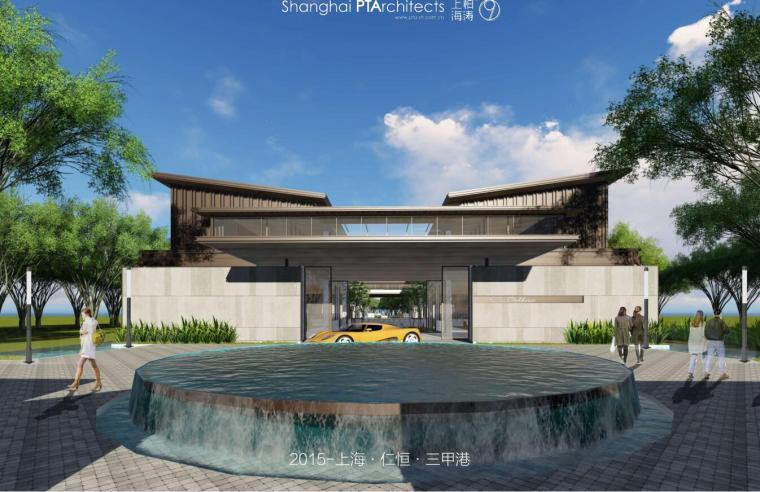 上海柏涛现代简约风格项目案例(PDF+98页)