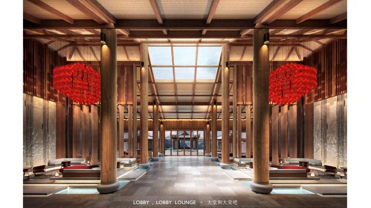 丽江安纳塔拉酒店室内设计方案文本+效果图