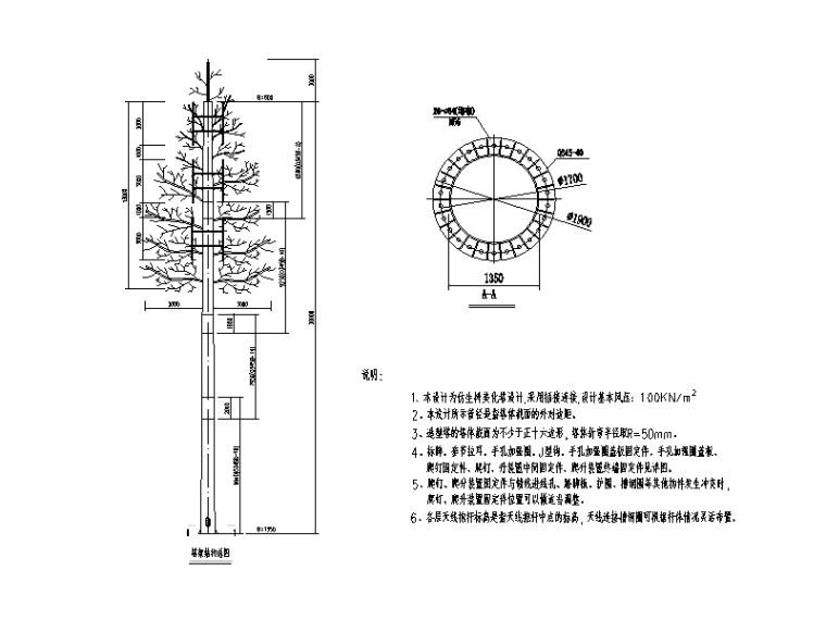 30m仿生树钢结构施工图